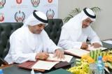 SCAD Signed a Service Level Agreement with UAE University  for the Exchange of Statistical Data and Other Related Work