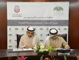 SCAD Signed an MOU with Al Foah Company for the Exchange of Statistical Data and Other Related Work